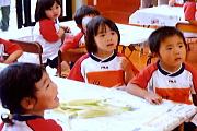住吉幼稚園